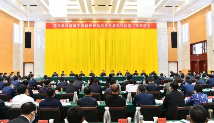 自治区党委政府召开建设黄...